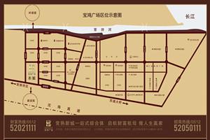宝鸿商业广场