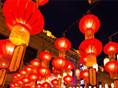 柏悦·中国年:金鸡纳福丨笼照虞城