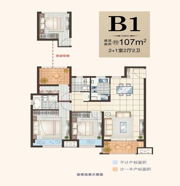 B1  107㎡
