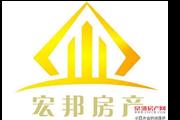 苏州市宏邦房产经纪有限公司
