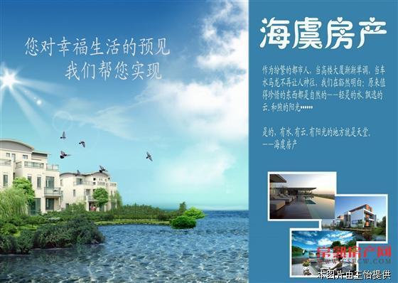 颜港6区 2楼 56平方 82万 好房出售(房东急卖)