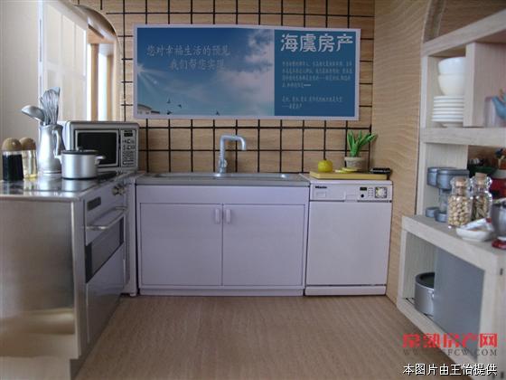 衡泰国际花园,单身公寓,朝南,52平方,精装113万,实验中学名额
