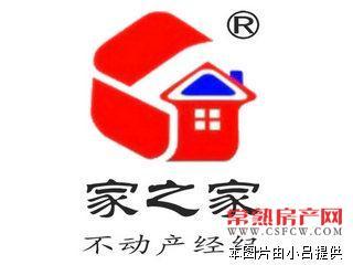 泰安新村85平方精装3房,满2年推荐出售