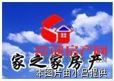 泰安新村85平方3室1厅精装修148万