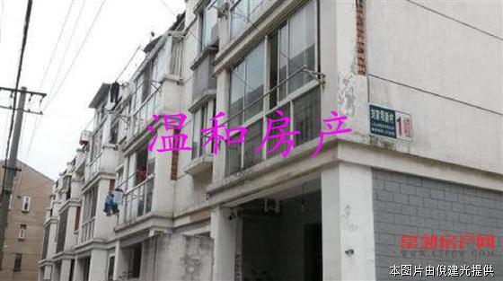 刘家坝联排别墅带双证300平328万市区便宜的联排别墅