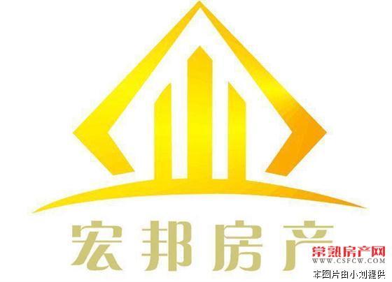 J常福名苑137.5平方,精装,四开间朝南,黄金楼层,名额全,338万