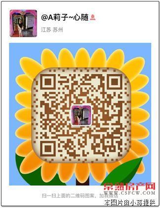 L衡泰锦苑133平方,12叠加,精装,位置好,500万