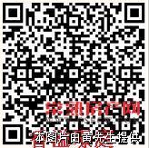 L新城香溢璟庭80平米,小三房,全新毛坯,黄金楼层,采光好,有名额,诚售188万!