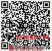L衡泰国际花园89+20平米,3房,精装修,有名额,黄金楼层,满2年,诚售318万!!