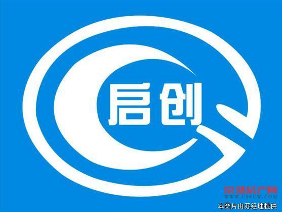 望虞水岸  136平方  175万 4-2-2
