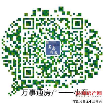 【别墅房源】推荐,土豪客户看过来房源相册
