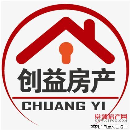华鑫天域景观楼层95平方全新毛坯126万房源相册