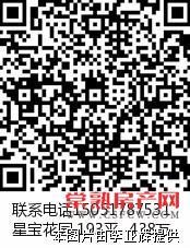 中南锦苑,3房2卫,全新毛坯,送汽车位,马上读书,365万