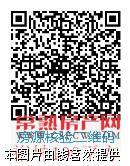 裕坤国贸 99平方 精装修 满2年  有名额 280万