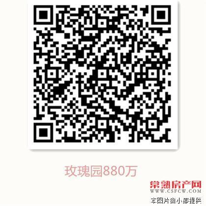 【玫瑰园】双拼别墅485平毛坯880万【新起点房产】别墅专卖