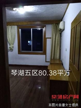 琴湖五区健身楼层80.5平方满二年138万