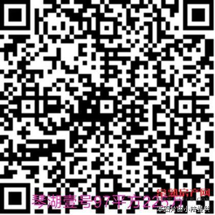 琴湖壹号毛坯好房出售房源相册