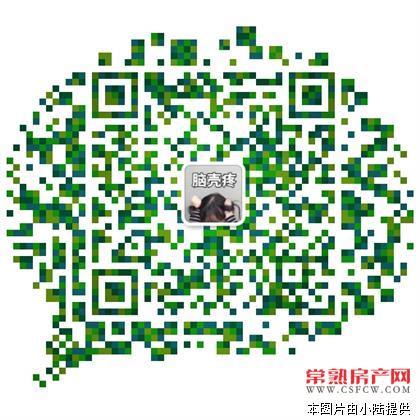 晨枫家园  73平方  2-2-1  简装当毛坯  黄金楼层  带10平方自库 135万   158房源相册