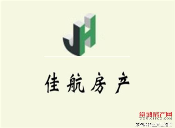 虞园新村 67平 黄金楼层 新装修2年