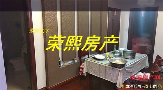 董浜华艺天和家园  99平米  精装  带29平米车库 车库也装修好 128万