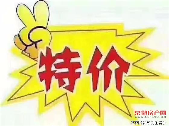 Y琴湖家园精装3房带车位235万一口价