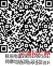 中南御锦城,3房+1书房,景观楼层(非顶楼)诚心出售225万