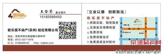 W 中南锦城精装小三房送车位