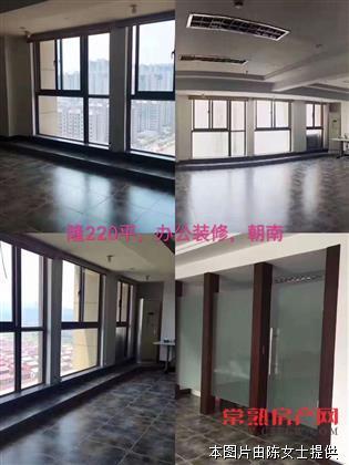 出租,隆盈广场,220平米,复试,6.6万/年房源相册