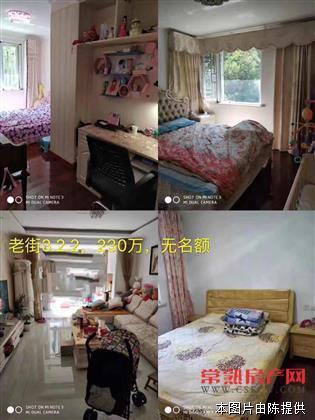 c常熟老街,尚贤坊,117平精装,3.2.2,满2年,读2年级,精装修双阳台,230万