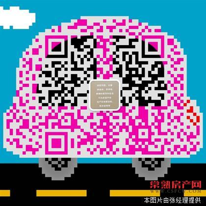 中南锦城 65平 2室1卫 使用面积80平 140万房源相册