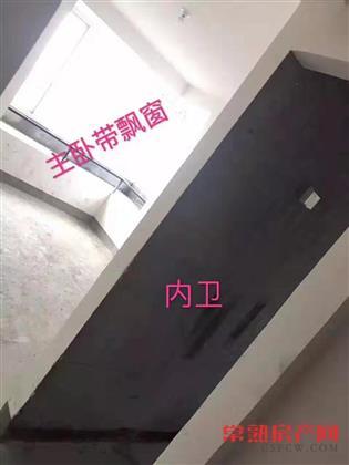 常熟老街吉庆坊120平286万 毛坯4室2卫满2年 名额全