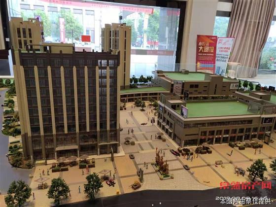 w星悦湾高铁边的公寓总价28万起