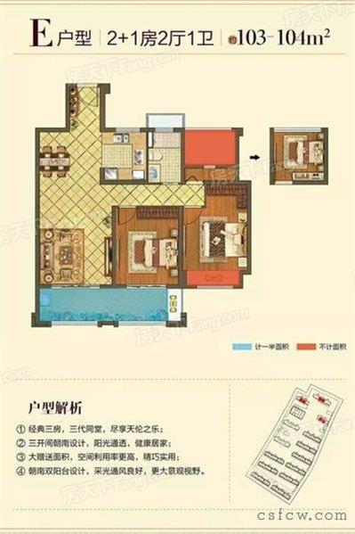 海虞镇王市港龙香语华庭106平3室精装急卖价125万