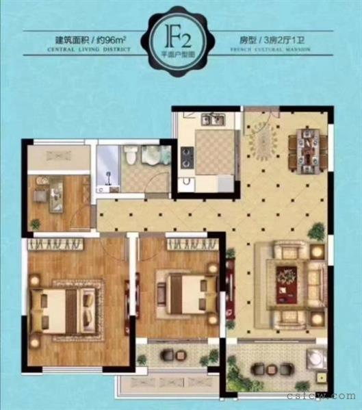中南锦苑96平毛呸三房一卫有名额有车位220万