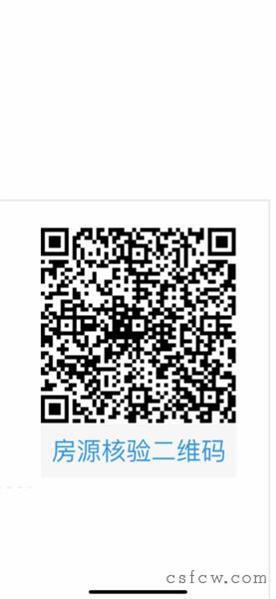 海虞镇王市港龙香语华庭128平4室全新装修143万