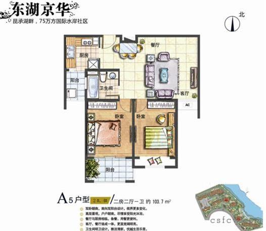 东湖京华京珠苑102平毛坯2室只要140万