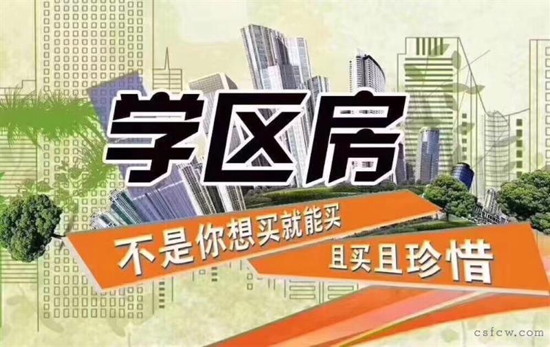 中南世纪城100平毛坯昆承学区212万