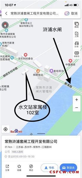 常熟碧溪浒浦中学附近水文站家属楼