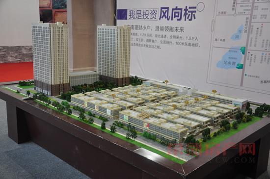 东南悦城二期项目开盘 推项目最后一栋
