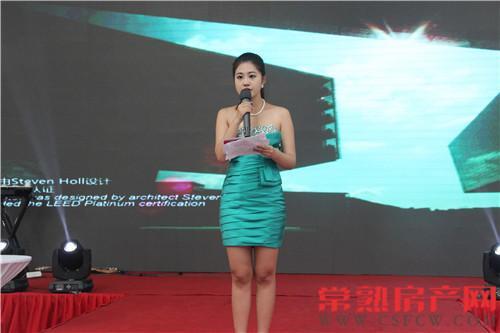 2015年常熟秋季房博会之最美礼仪小姐篇