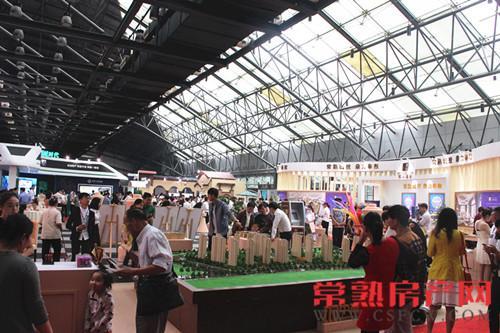 """金秋聚""""惠"""" 2015常熟秋季房博会圆满落幕"""