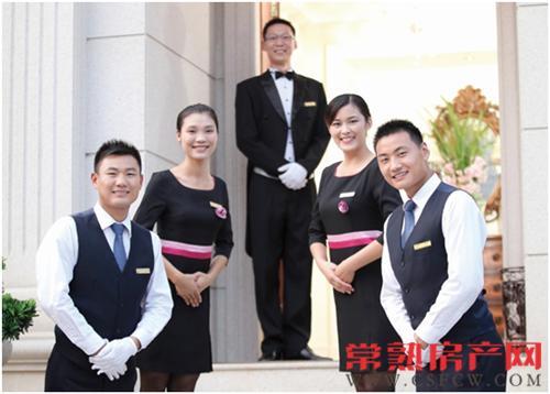 五星级的服务 家人般的温暖——碧桂园物业