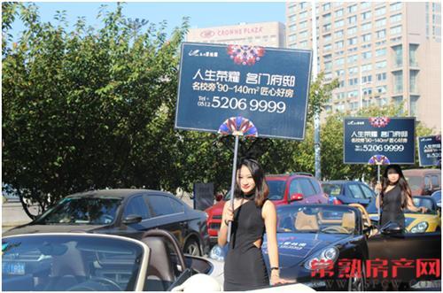 豪华盛宴 琴川碧桂园超跑巡游惊艳常熟街头