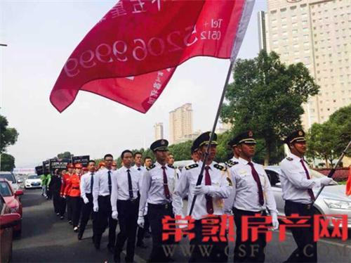 琴川碧桂园高端物业巡游 惊艳亮相震撼虞城