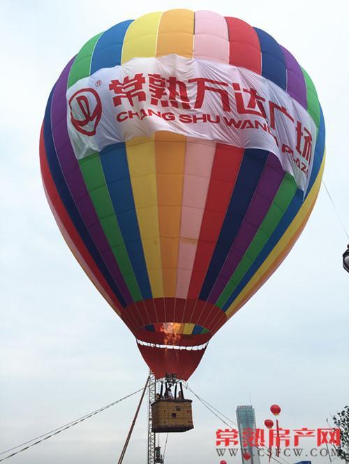 常熟万达国庆热气球环球嘉年华欢乐落幕