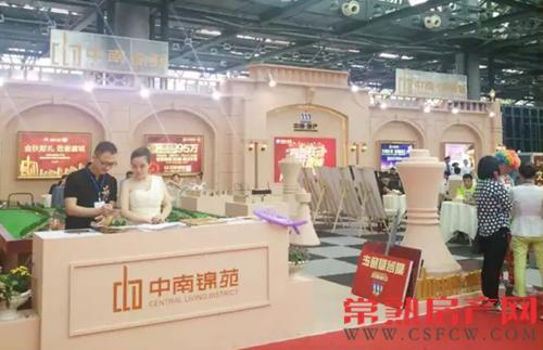 常熟房博会5天 中南热销128套1亿8000万