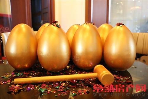 不给糖就捣蛋 10.31日三一荣域万圣狂欢节