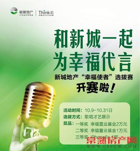 新城•虞悦豪庭市区营销中心盛情启幕
