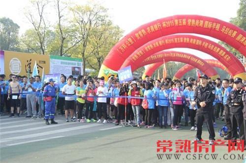 万科公望10+常熟 尚湖半程马拉松激情开跑