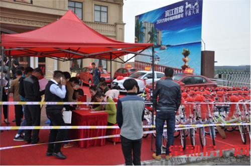 11月1日买华鑫天域送名车活动圆满成功